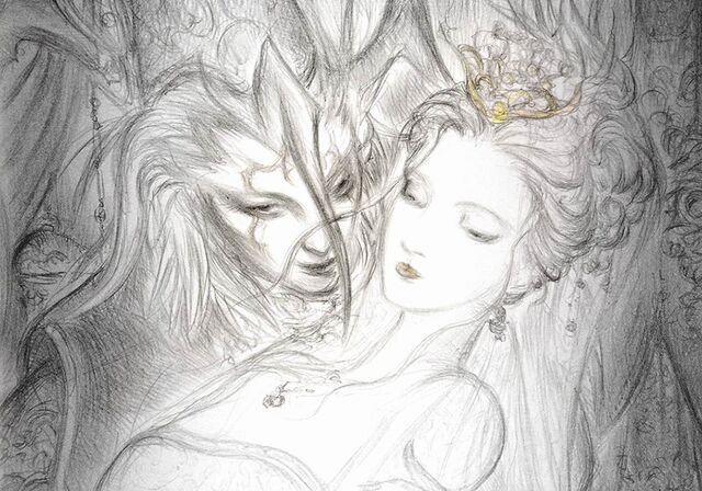 File:Amano Whispers in the Night.jpg