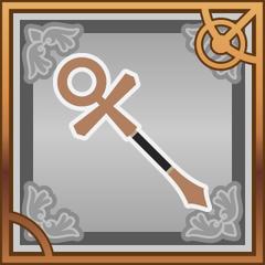 Bronze Rod (N+).