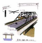 CC Midgar Bridge Artwork