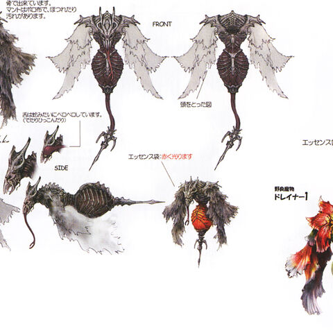 Concept art (bottom, right-hand corner).