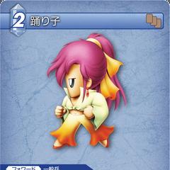 Trading card (Dancer).