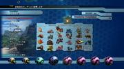 Monster Create menu