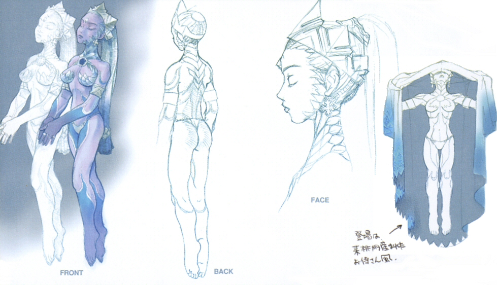 Image - Shiv... Final Fantasy Xii Characters