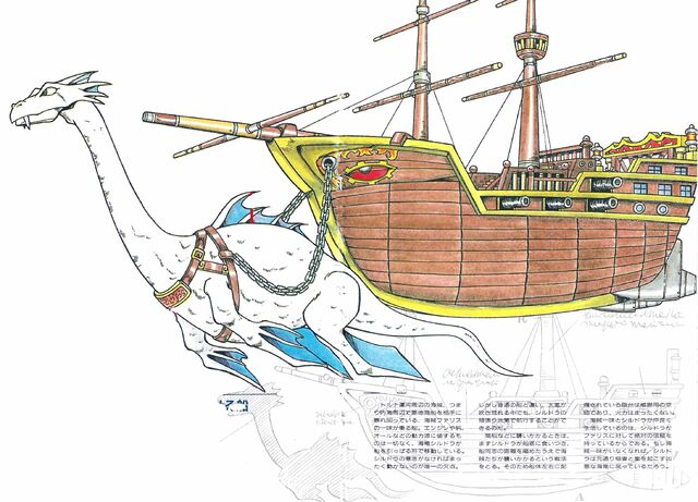 File:5b-pirate ship.jpg