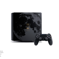 Special edition PS4 Slim (Japan).