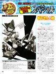 Famitsu-issue-1000-Nomura