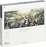Dissidia 012 soundtrack
