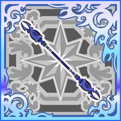 Dragonhorn (SSR+).