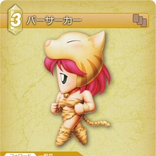 Trading card of Lenna as a Berserker.