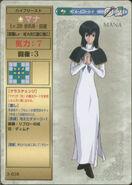 Mana (TCG Series 3)