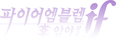 File:Logo w2.png