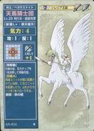 PegasusKnightTeam