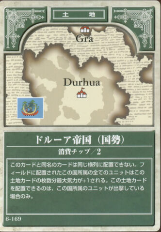 File:DolunaTCG.jpg