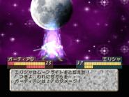 Moonlight (TRS)