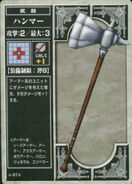 Hammer TCG
