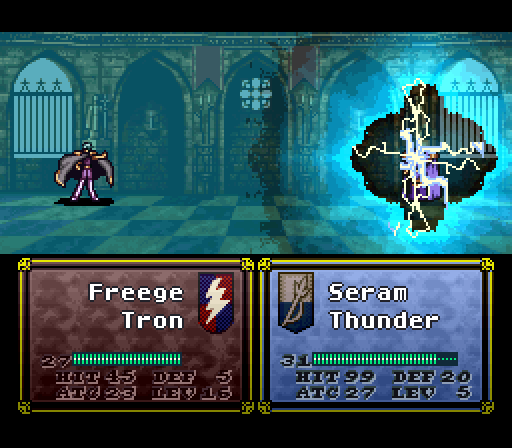 File:FE5 Tron.png