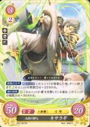 Cipher Kisaragi2