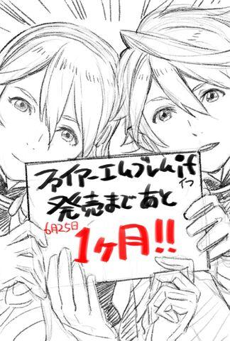 File:Kozaki if Avatar release tease.jpg