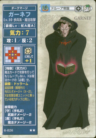 File:Gharnef card.jpg