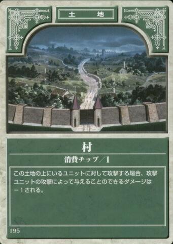 File:Village TCG.jpg