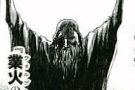 File:Athos manga.jpg