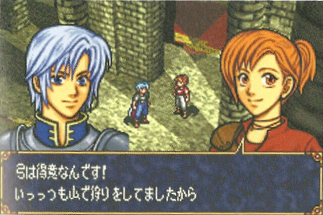 File:Fireemblem6beta01.jpg