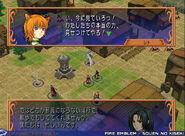 Fire-emblem-9-beta-11