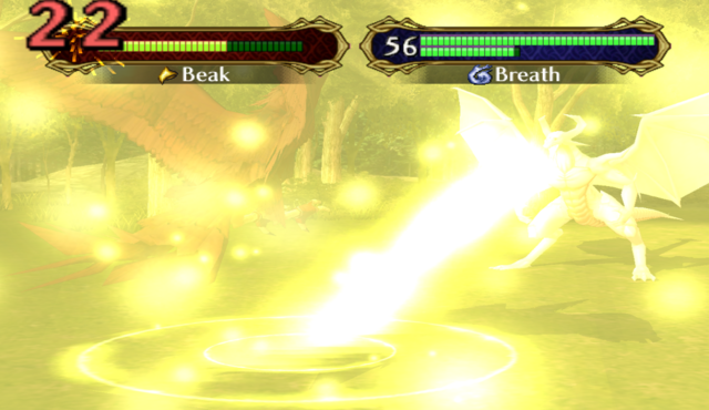 File:White Breath (FE9).png