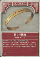 Prayer Ring TCG