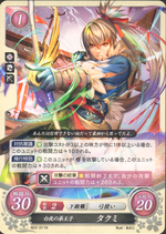 CipherTakumiArcher