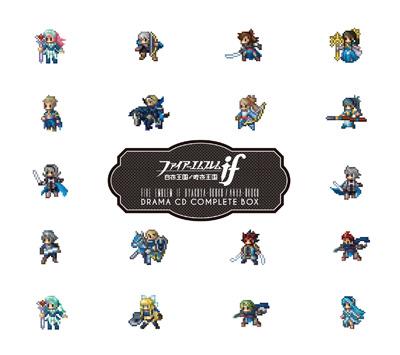 File:Fates Drama CD box.jpg