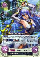 Azura7