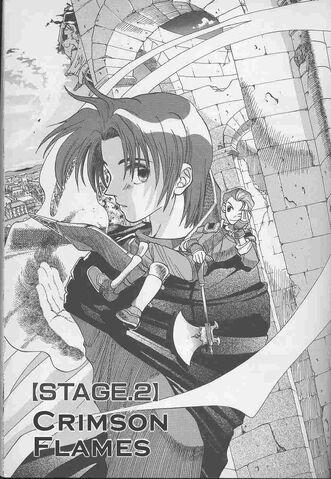 File:FE4FN manga Stage 2.jpg