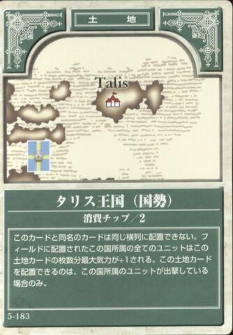 File:Talys Kingdom TCG.jpg