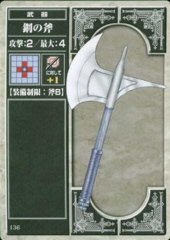 File:Steel Axe (TCG).jpg