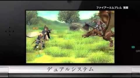 Minna no NC Fire Emblem Awakening - Overview Trailer