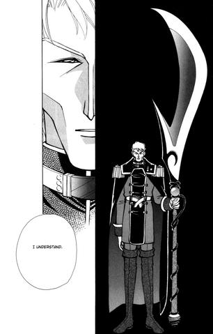 File:Zyne (Oosawa manga).png