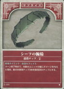 Thief Ring TCG