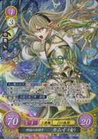 F Avatar Series 3 Cipher Card