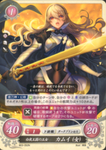 F Avatar Nohr Princess S3 Cipher Card