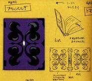 FE14 Brynhildr Concept