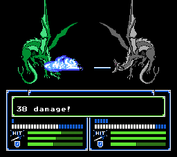 File:Divine Dragon FE1.png