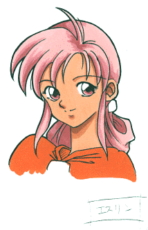 File:Ethlyn (FE4 Concept Artwork).png