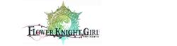 Flower Knight Girl Wikia