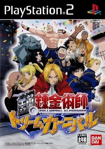 File:Full Metal Alchemist Dream Carnival.jpg