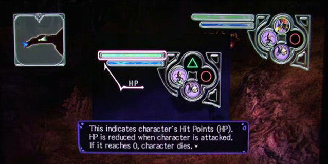 File:Interface HP.jpg