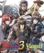 Vingolf 2 Valkyria Chronicles Logo 3