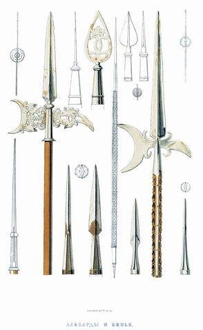 File:Halbards-and-spears.jpg