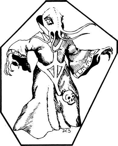 File:Mind flayer - 1E (Monster Manual 1 - p70).jpg