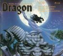 Dragon magazine 114